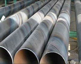 Seamless Processing Details Of Gas LSAW Steel Pipes