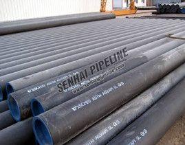 P9 Seamless Steel Pipe Processing Method